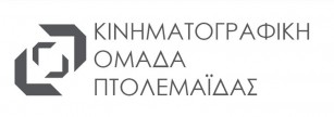 kinimatografiki